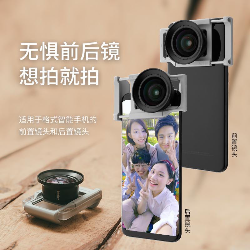 bitplay通用手机镜头夹iPhone XS Max安卓苹果广角鱼眼微距镜头