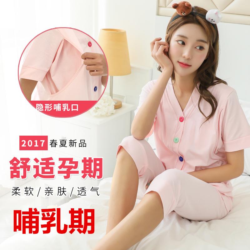 春秋季月子服纯棉短袖孕妇哺乳衣产后产妇喂奶薄款夏季家居服睡衣