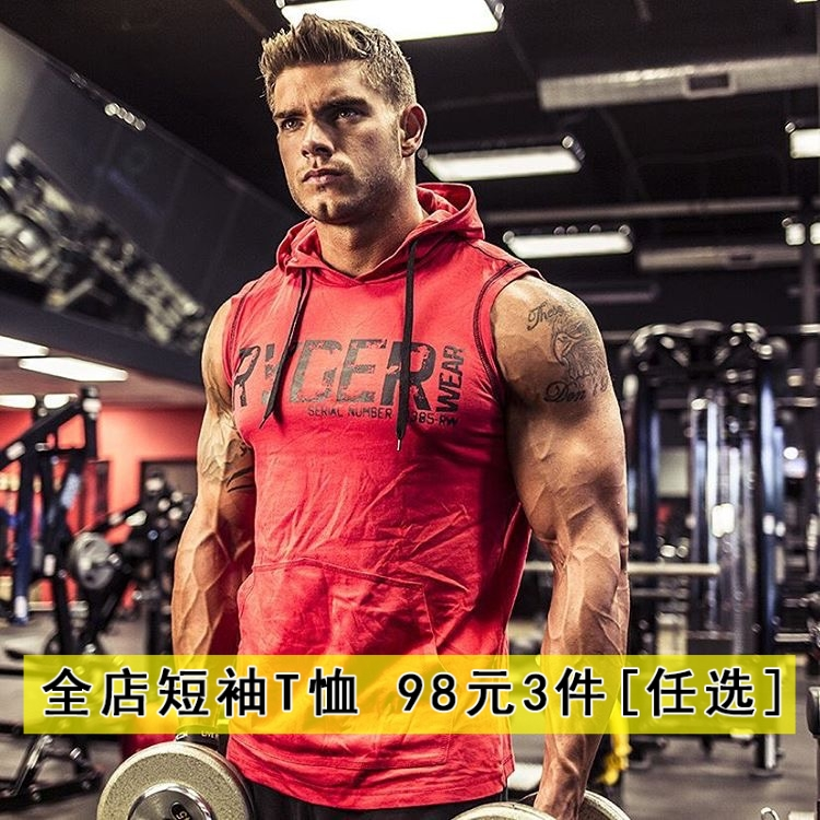 Мышца фитнес жилет жилет безрукавный жилет спортсмен движение фитнес пот воздухопроницаемый жилет тонкий обучение одежда