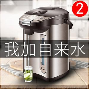 维奥仕电热水瓶保温家用全自动智能恒温一体烧水壶5L大容量开水器