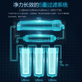 2017新品安吉尔8级4膜深过滤净水器