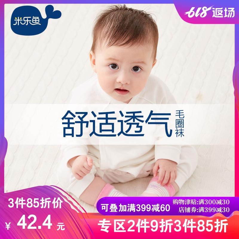 米乐鱼 新生婴儿袜子春秋季宝宝中筒保暖儿童棉袜男女童袜子3双装