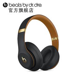 Beats Studio 3 Wireless主动降噪耳机头戴式无线蓝牙耳麦