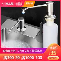 全自动洗手机智能感应皂液器卫生间厨房水槽家用儿童电动洗手液器