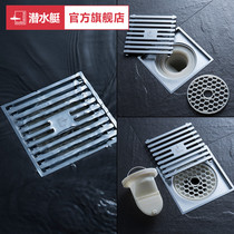 Submarine floor drain large displacement bathroom shower square floor drain sewer deodorant cover copper chrome anti-odor floor drain