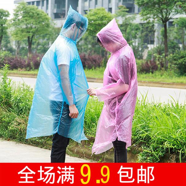 9.9包邮 旅游一次性雨衣加厚成人儿童徒步户外连帽雨披男女用雨具
