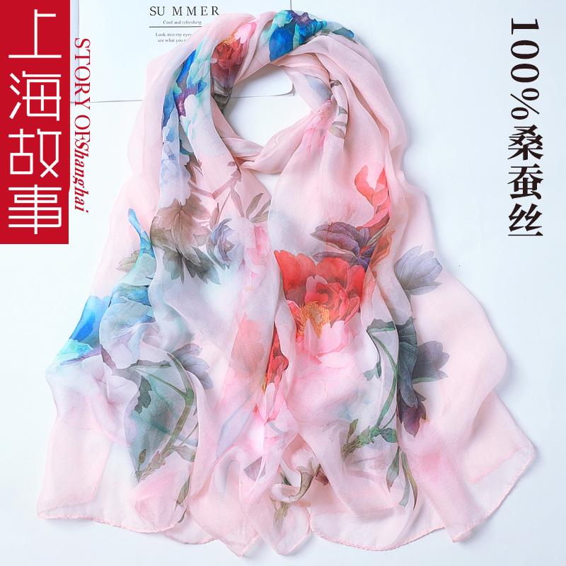 上海故事旗舰店桑蚕丝纱巾女夏季真丝牡丹花围巾薄款妈妈送礼丝巾