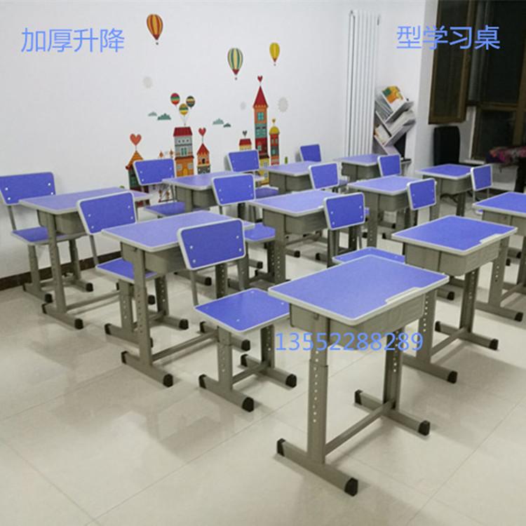 厂家直销学校课桌椅单人中小学生书桌升降培训桌椅辅导补习班套装