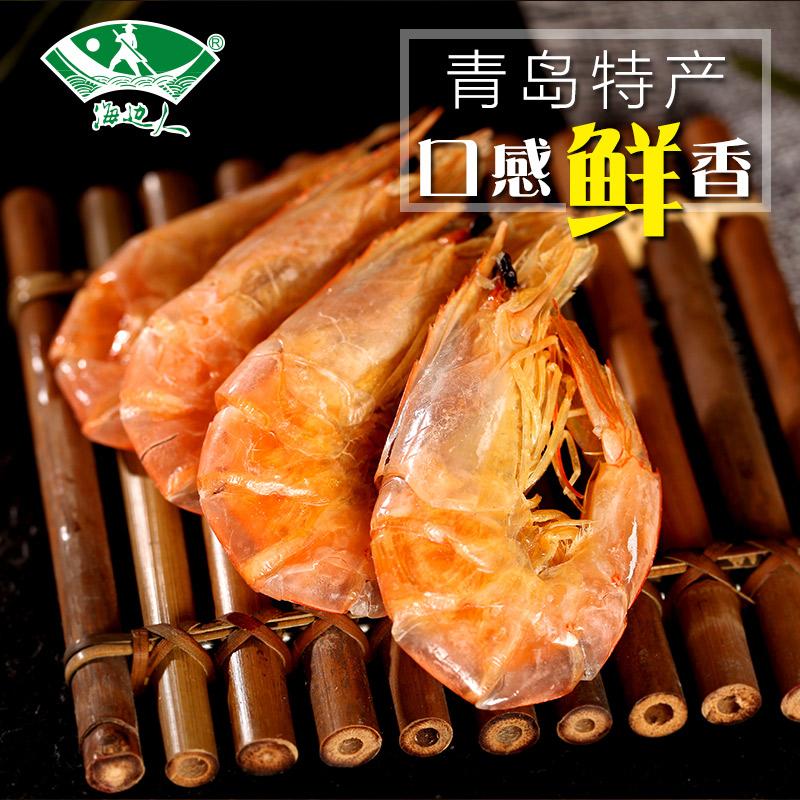 海边人 虾干260g即食海鲜零食干货青岛特产碳烤对虾干