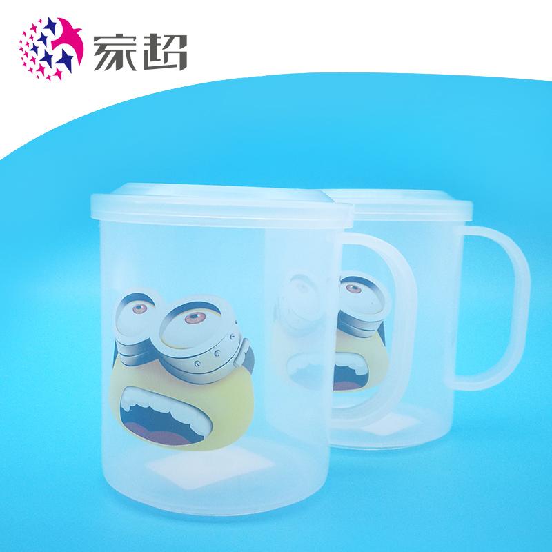 家超卡通塑料有柄带盖牛奶杯早餐杯子微波炉加热家用创意水杯