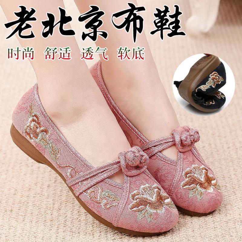 赛格鞋类老年人老北京布鞋旗舰店官方正品绣花鞋女2020年新款鞋子