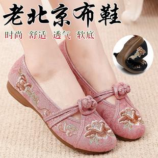 女士老北京布鞋女旗舰店官方红鞋子润月妈妈款红色绣花鞋中老年人
