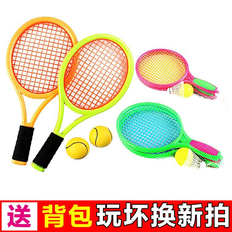 Спортивные игрушки для детей Артикул 45141636092