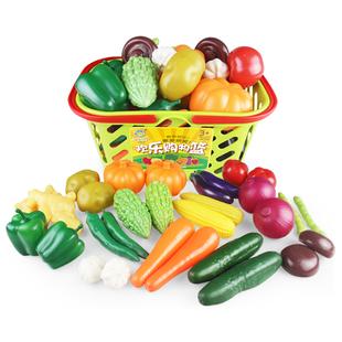 儿童过家家玩具仿真果蔬模型 幼儿园早教学道具 宝宝水果蔬菜认知
