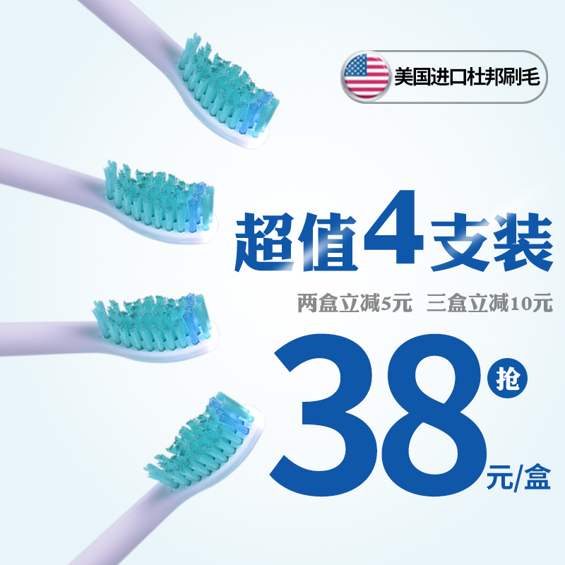 It is suitable for Philips hx3216 / hx6721 / 6730 / 6512 electric toothbrush head hx6014