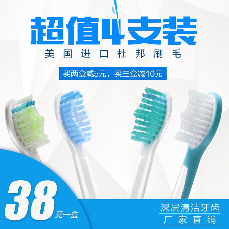 Applicable to Phillip electric toothbrush head hx6730 / 3120 / 3216 / 3226 / 6721 / 6712 / 3130
