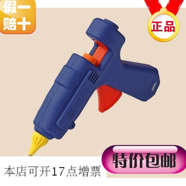 新比克斯80W自动恒温万能胶枪 热熔枪 玻璃硅条热溶胶棒 热熔胶枪
