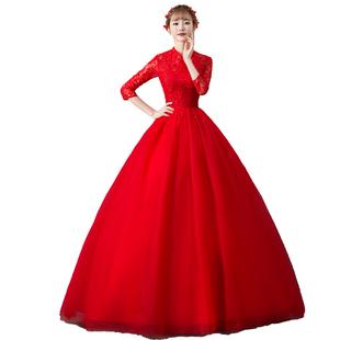紅色主婚紗2020新款新娘一字肩長袖森系簡約顯瘦法式夢幻輕婚紗裙
