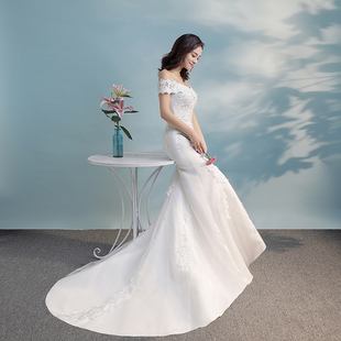 一字肩森系婚紗禮服氣質修身顯瘦魚尾拖尾新娘結婚輕婚紗2020新款