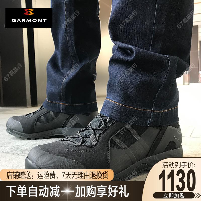 意大利GARMONT嘎蒙特GTX防水不对称户外徒步登山鞋战术靴男T4TOUR