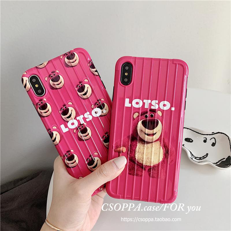 可爱草莓熊11pro苹果6s女手机壳券后19.80元