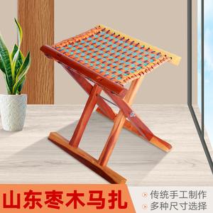 好实木凳子枣木芯马扎枣木马扎户外烧烤折叠凳钓鱼马扎便携折叠凳