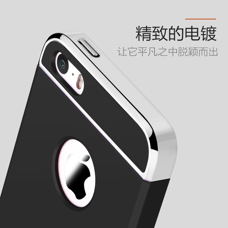 愛絢蘋果5s手機殼iphone5s防摔SE男女全包邊 es簡約i5奢華
