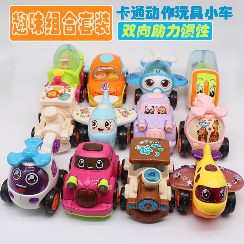 Игрушки для мальчиков Артикул 577807386121