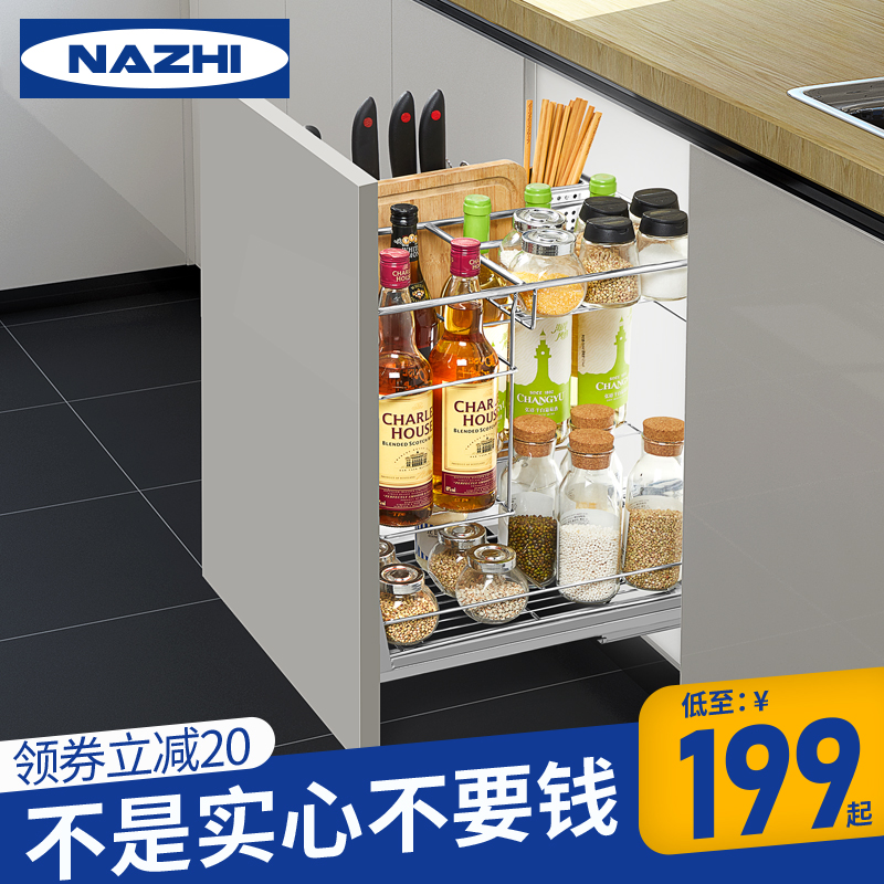 橱柜调味拉篮调料厨房厨柜调味架304不锈钢抽屉式阻尼竖拉蓝内置