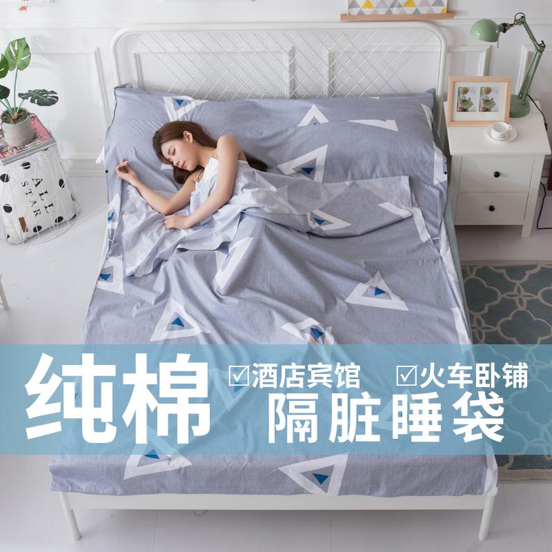 户外旅行纯棉双人隔脏睡袋大人便携式室内酒店宾馆单人成人床单