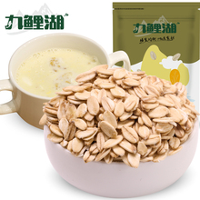 Buy 2 and send 1 cereals oatmeal from Jiuyihu Lake. Agricultural raw cereals 250g