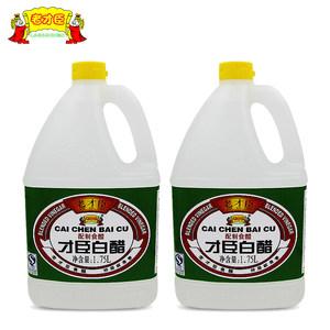 老才臣   1.75L*2白醋桶装包邮食用泡脚杀菌洗脸家用含苹果醋3.5L