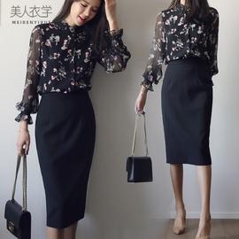 包臀裙职业半身裙女夏季西装裙秋黑色高腰一步裙中长款裙子工装裙