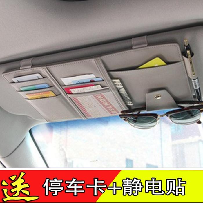 Многофункциональный кожа машина чистый черный мешок козырька крышка карта клип водительские права законопроект упаковка карта автомобиль использование очки клип