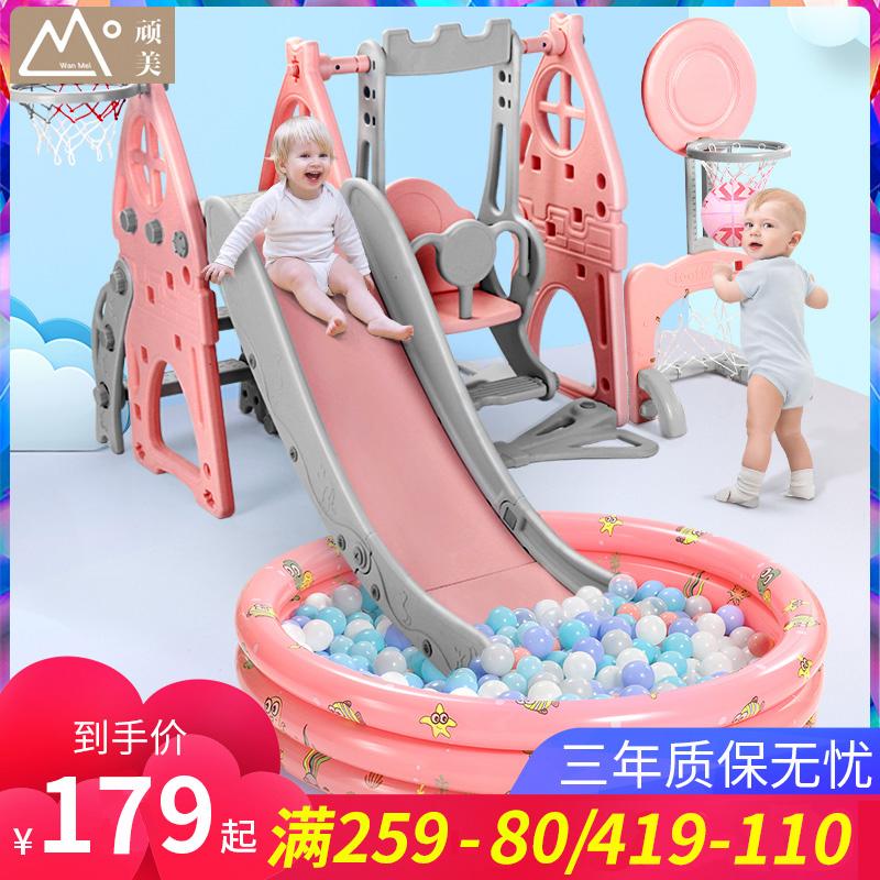 Небольшие игровые комплексы для детей Артикул 586280060352