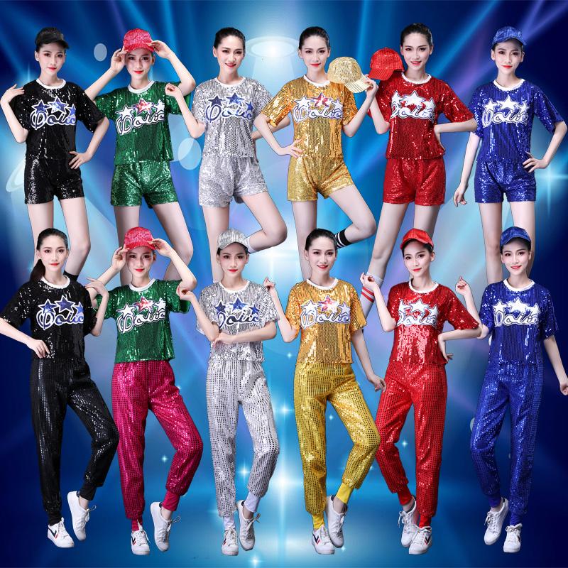 爵士舞服装女成人学生街舞套装广场舞跳舞亮片演出服现代舞舞蹈服