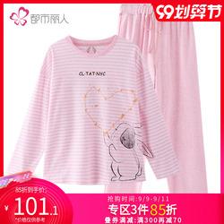 商场同款都市丽人立体兔子萌宠印花居家服睡衣长袖套装女士2H0234