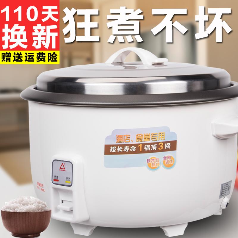 Electric rice cooker with large capacity of 10-20-30-40 people commercial hotel triangle old style rice cooker 10l13l18l23l42l