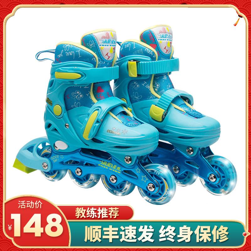 溜冰鞋儿童全套装竞速轮滑鞋成人男女旱冰鞋初学者6-8-10岁直排轮