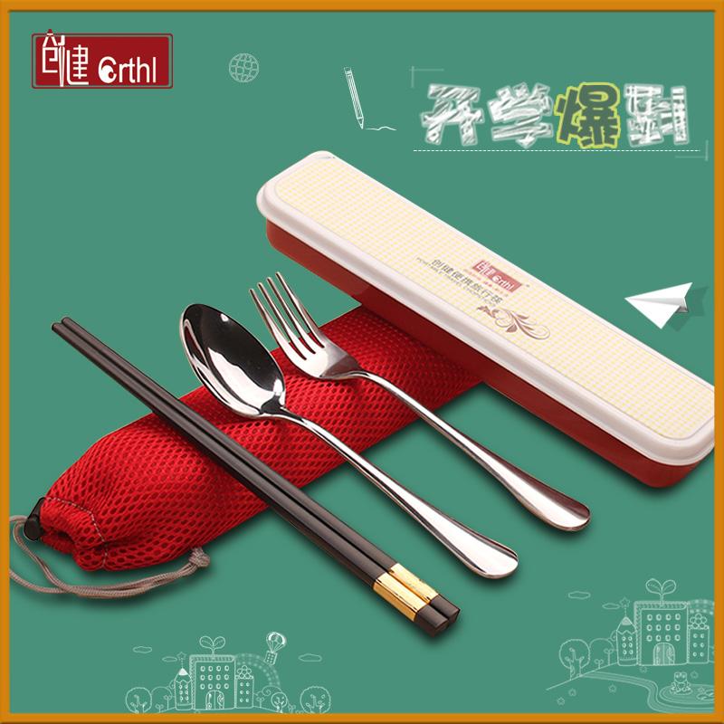 Нержавеющей стали палочки для еды ложка установите 1 двойной портативный посуда три образца в коробку студент милый для взрослых мультики