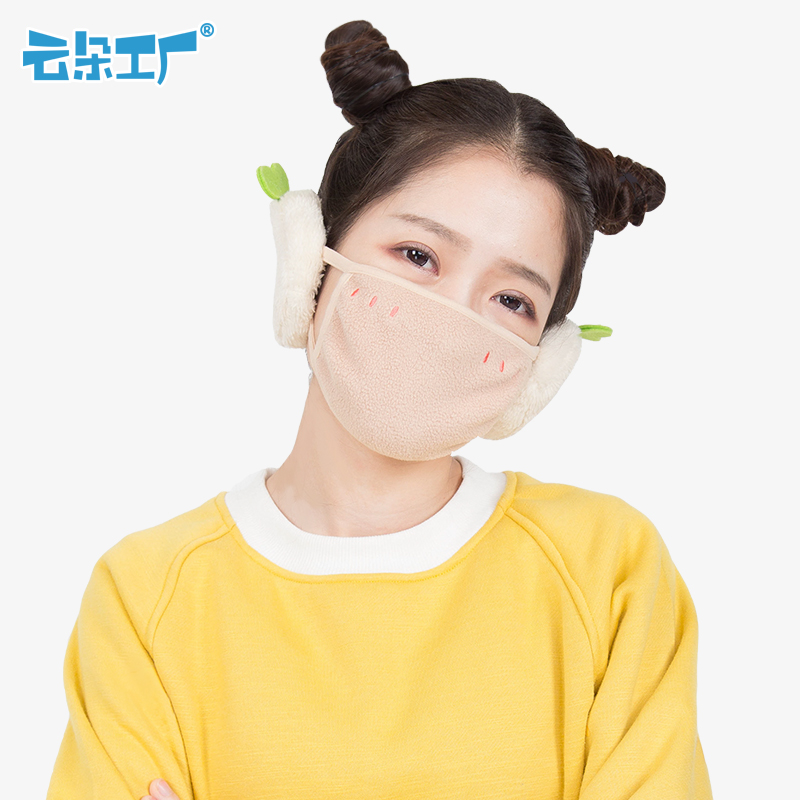Cloud Factory's new cute Autumn and Winter Heating Ear Mask Activated Carbon Mask Earmuff Earmuff Earmuff Wind-proof and Cold-proof