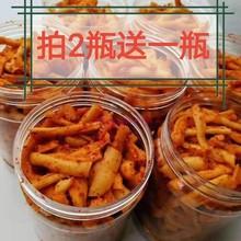 江西特产丰城泉港香辣萝卜干农家自制手工脆爽开胃下饭450克一瓶