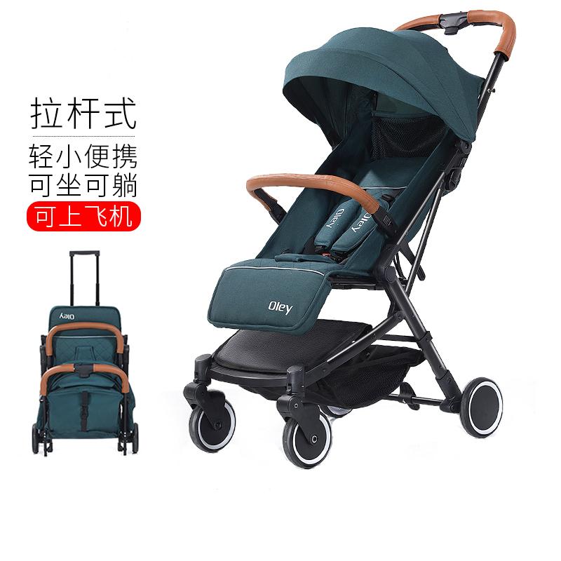 Складные коляски для детей Артикул 593864669929