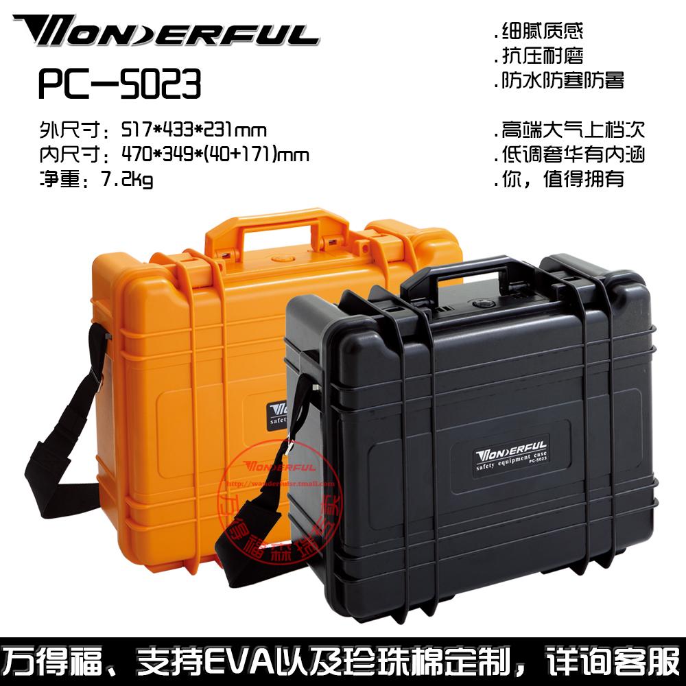 万得福设备仪器安全箱 PC-5023保护箱 万德福镜头箱 手提箱登机箱