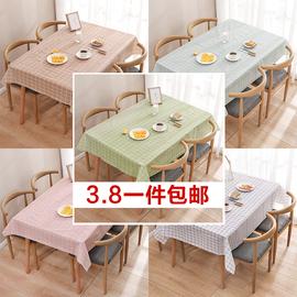 北欧餐桌布防水防烫防油免洗塑料桌布格子台布茶几布PVC盖布桌垫图片