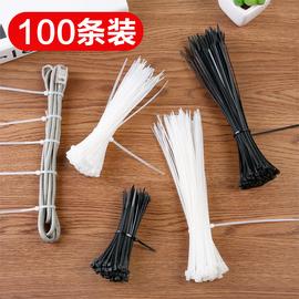 自锁式尼龙扎带捆线理线带理线器电线收纳整理绑线束线100条装