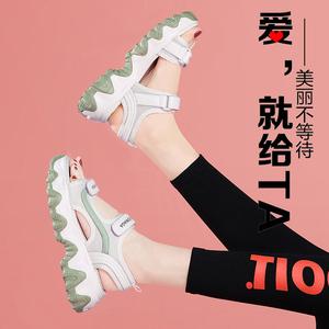 百丽芙联名厚底魔术贴运动老爹凉鞋女鞋夏2021新款松糕软底时尚