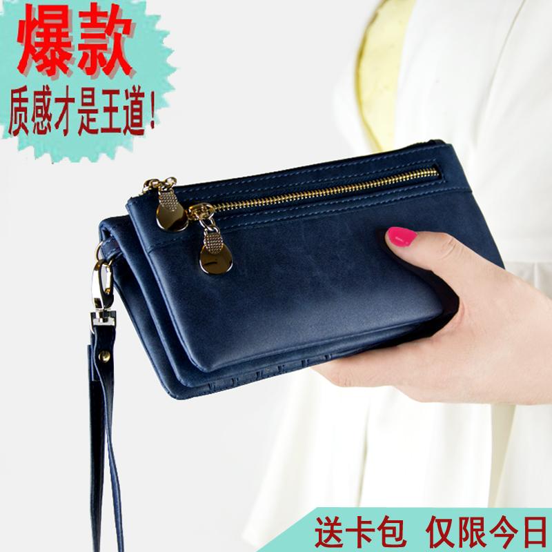 2013 новой корейской версии сумки женщин категории Многофункциональные кожа дамы мешок руки изменения карты сотовый телефон мешки женщин