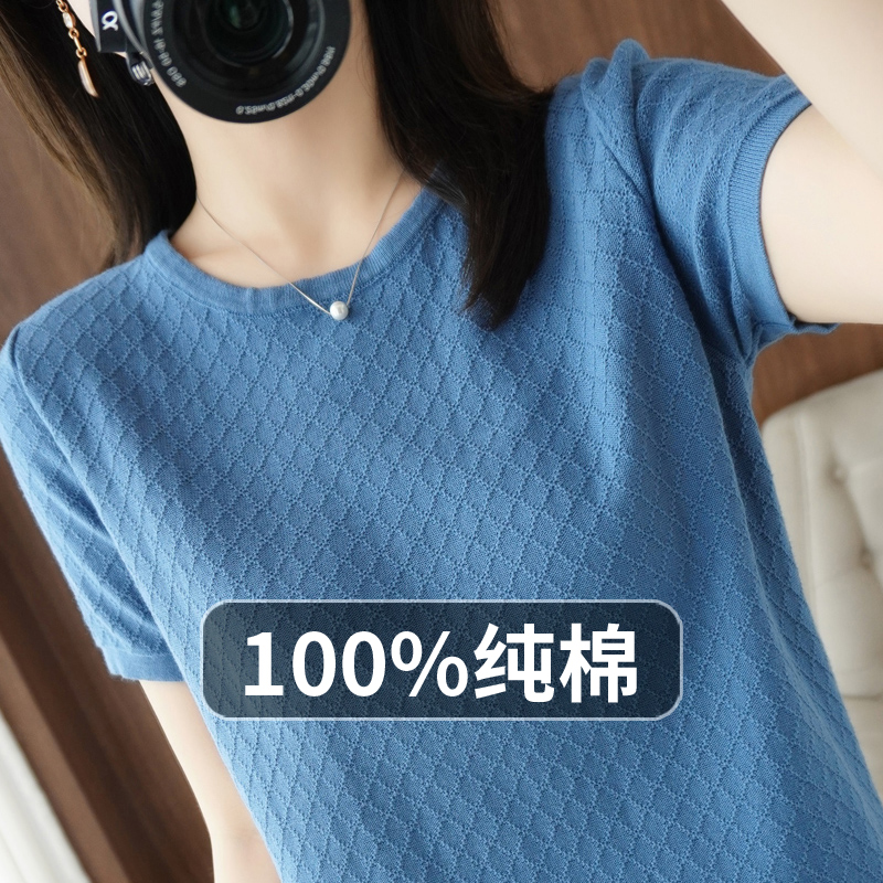 2021夏季新款v领100%纯棉针织短袖女t恤宽松大码亚麻上衣棉麻半袖