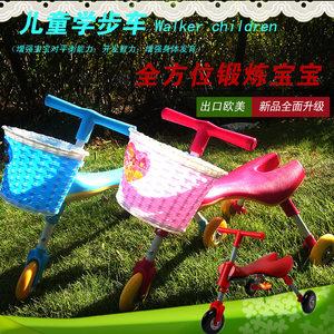 大虫儿童螳螂车 溜溜车 折叠宝宝学步车 三轮滑行车玩具车 平衡车